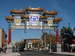 The gateway arch across Somerset Street in the heart of Ottawa's vibrant Chinese community.